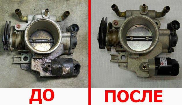 Самостоятельная чистка дроссельной заслонки ВАЗ 2110
