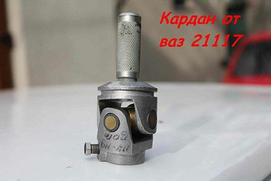 Короткоходная кулиса на ВАЗ 2109 своими руками