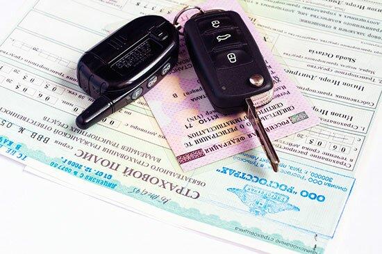 Техпаспорт, права, страховка и др. документы