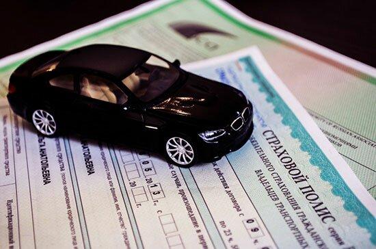 Где застраховать автомобиль: правильный подход к выбору страховой компании